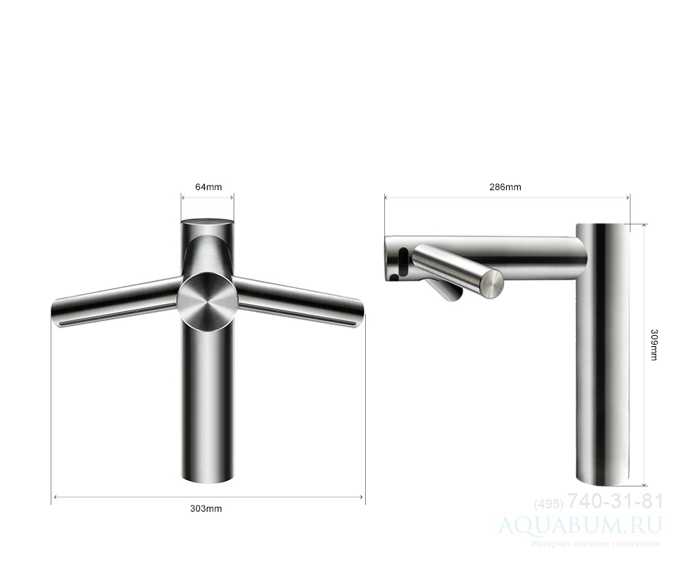 сушилки dyson airblade tap