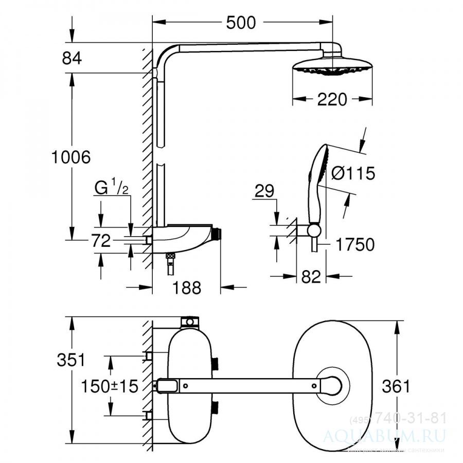grohe rainshower system smartcontrol 360 duo 26250 000 26250000. Black Bedroom Furniture Sets. Home Design Ideas